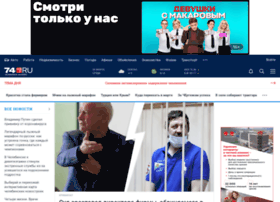 Info74.ru thumbnail