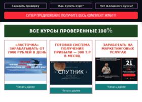 Infobizcontrol.ru thumbnail