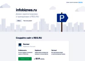 Infobiznes.ru thumbnail