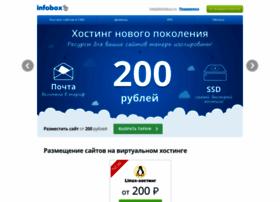 Infobox.ru thumbnail
