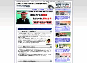 Infocation.jp thumbnail