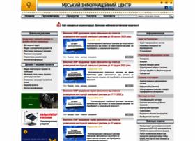 Infocity.kharkov.ua thumbnail