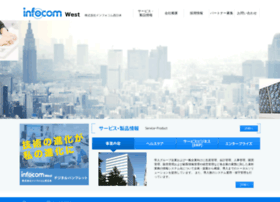 Infocom-west.co.jp thumbnail