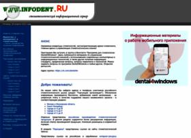 Infodent.ru thumbnail
