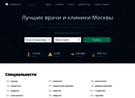 Infodoctor.ru thumbnail