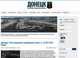 Infodon.org.ua thumbnail