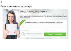 Infofair.ru thumbnail