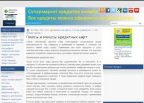 Infoimoney.ru thumbnail