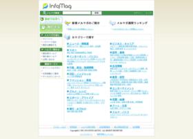 Infomag.jp thumbnail