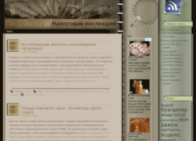 Infomaniac.ru thumbnail