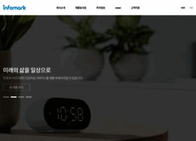 Infomark.co.kr thumbnail