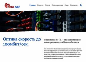 Infonet.uz thumbnail