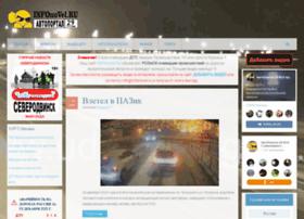 Infonovel.ru thumbnail