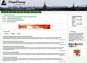 Infopiter.ru thumbnail
