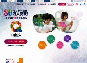 Infoq.jp thumbnail