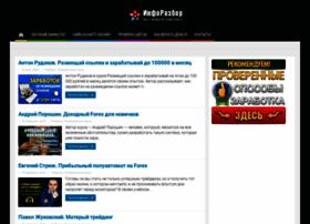 Inforazbor.ru thumbnail