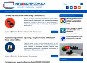 Inforkomp.com.ua thumbnail