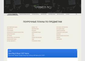 Informatik.kz thumbnail