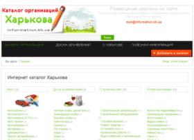 Information.kh.ua thumbnail