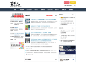 Informationsecurity.com.tw thumbnail