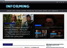 Informing.ru thumbnail