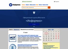 Informio.ru thumbnail