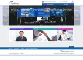 Infosec.co.jp thumbnail