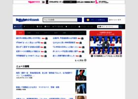 Infoseek.co.jp thumbnail