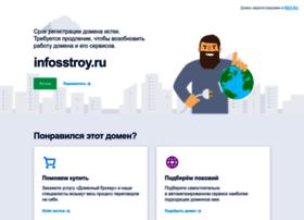 Infosstroy.ru thumbnail