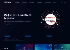 Infotecs.ru thumbnail