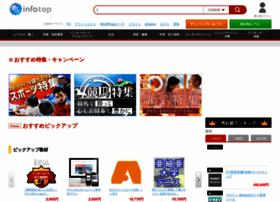 Infotop.jp thumbnail