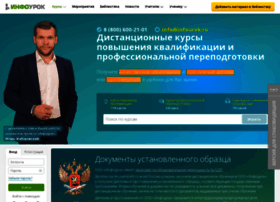 Infourok.ru thumbnail