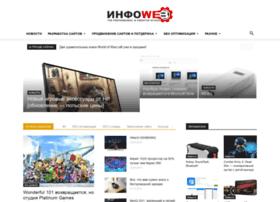 Infoweb.org.ua thumbnail
