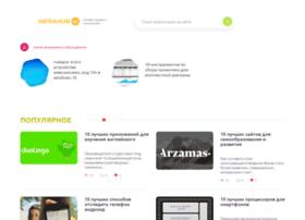 Infrahub.ru thumbnail