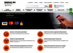 Ingmac.ru thumbnail