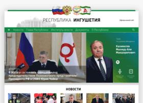 Ingushetia.ru thumbnail