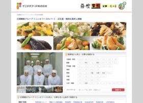 Initio-job.jp thumbnail