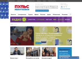 Inivanteevka.ru thumbnail
