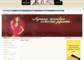 Inixxi.ru thumbnail