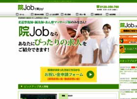 Injob.jp thumbnail