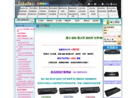 Ink-buy.com.tw thumbnail