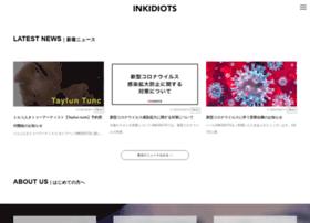 Inkidiots.co thumbnail