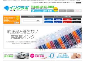 Inklab.jp thumbnail