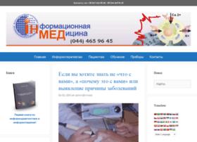 Inmed.org.ua thumbnail