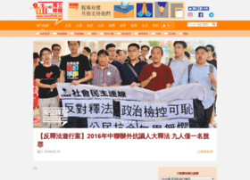 Inmediahk.net thumbnail