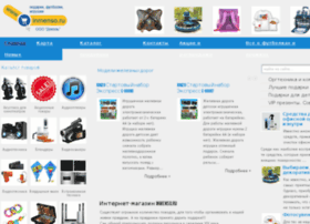 Inmenso.ru thumbnail