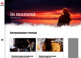 Inmoment.ru thumbnail