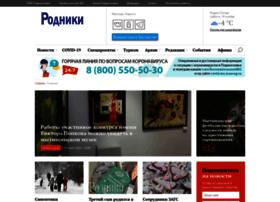Inmytishchi.ru thumbnail