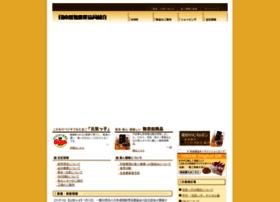 Innami.or.jp thumbnail