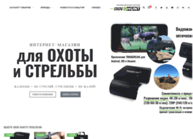 Innohunt.ru thumbnail